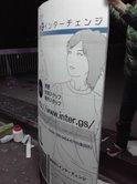 20090404-tenkai.jpg