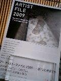 20090517--1.jpeg